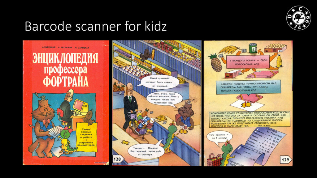 Barcode scanner for kidz
