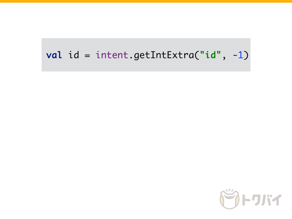"val id = intent.getIntExtra(""id"", -1)"