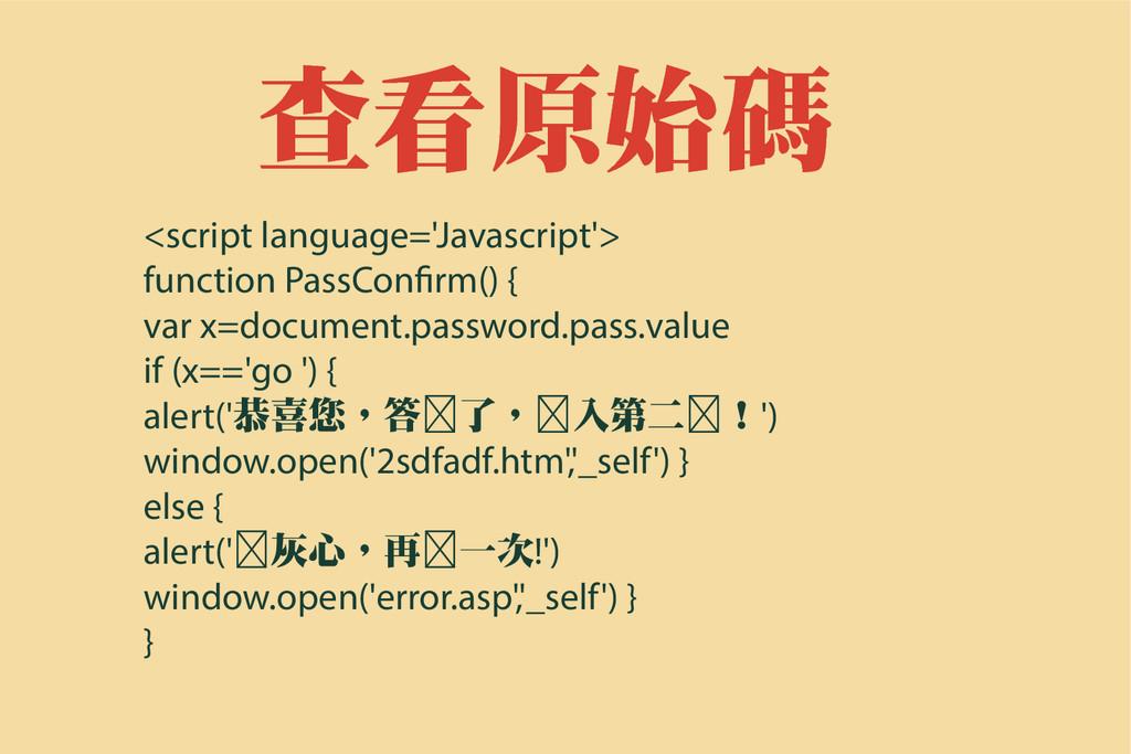 ݟࡡᇁ <script language='Javascript'> function P...