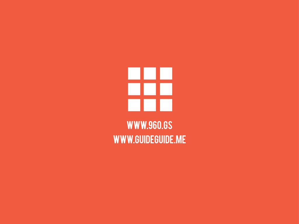 www.960.gs www.guideguide.me