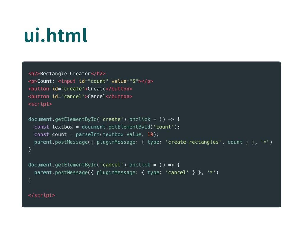 ui.html