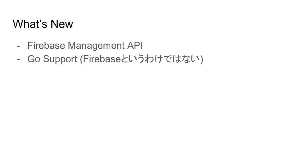 What's New - Firebase Management API - Go Suppo...