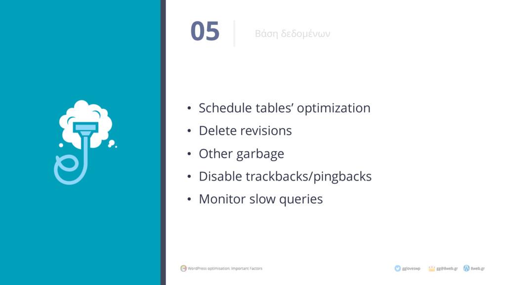 • Schedule tables' optimization • Delete revisi...
