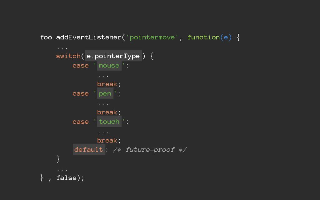 foo.addEventListener('pointermove', function(e)...