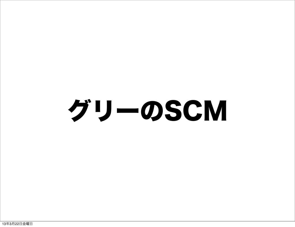 άϦʔͷ4$. 133݄22༵ۚ