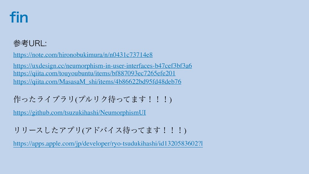 GJO ߟ63- https://note.com/hironobukimura/n/n...