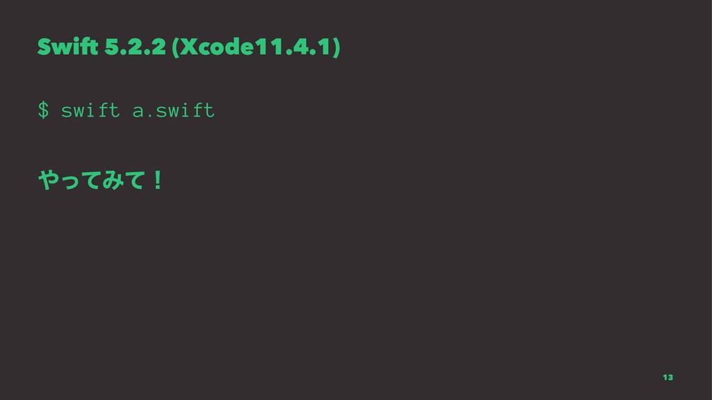 Swift 5.2.2 (Xcode11.4.1) $ swift a.swift ͬͯΈͯ...