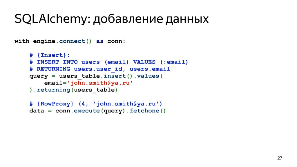 with engine.connect() as conn: # {Insert}: # IN...