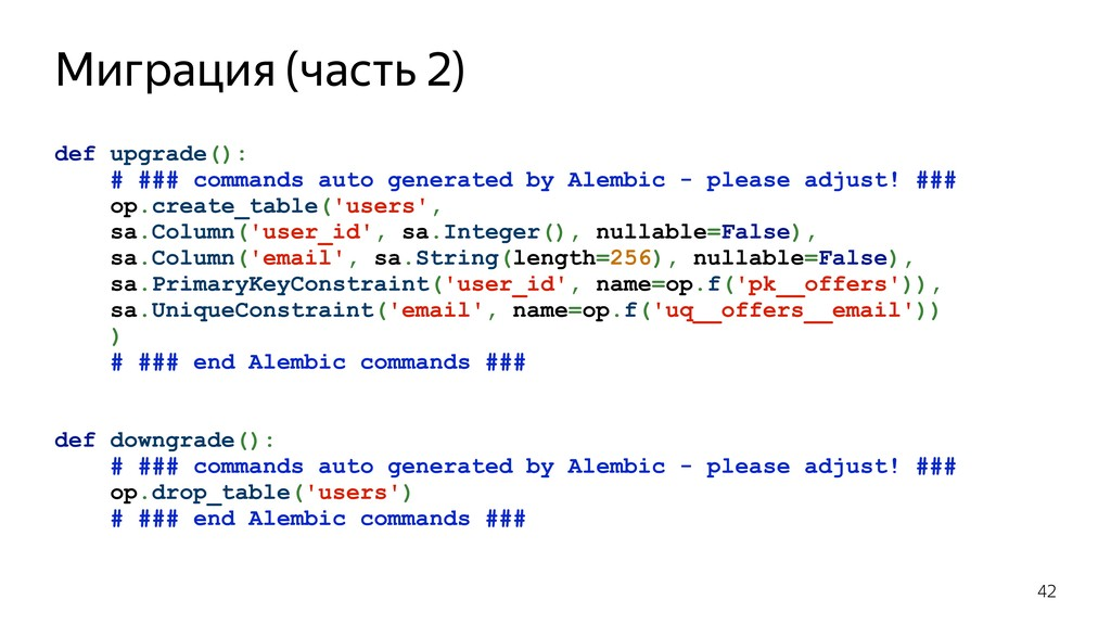 def upgrade(): # ### commands auto generated by...