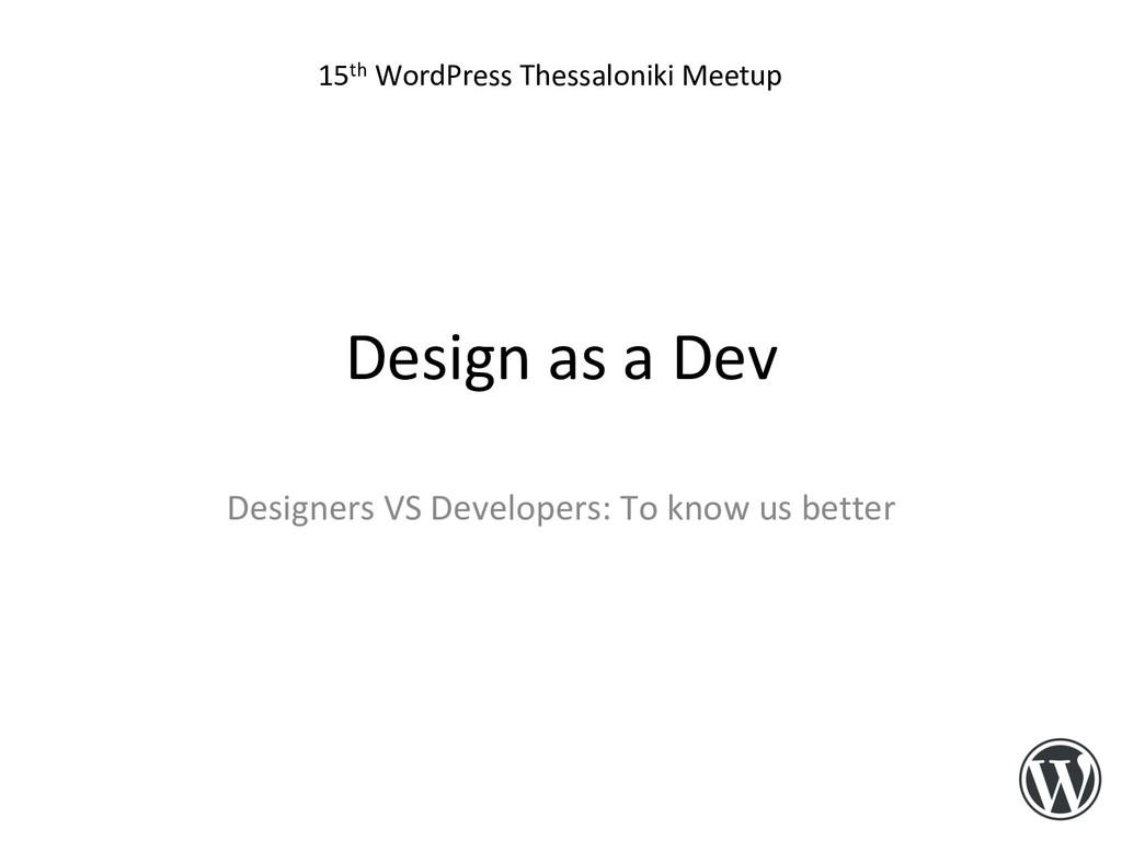 Design as a Dev Designers VS Developers: To kno...