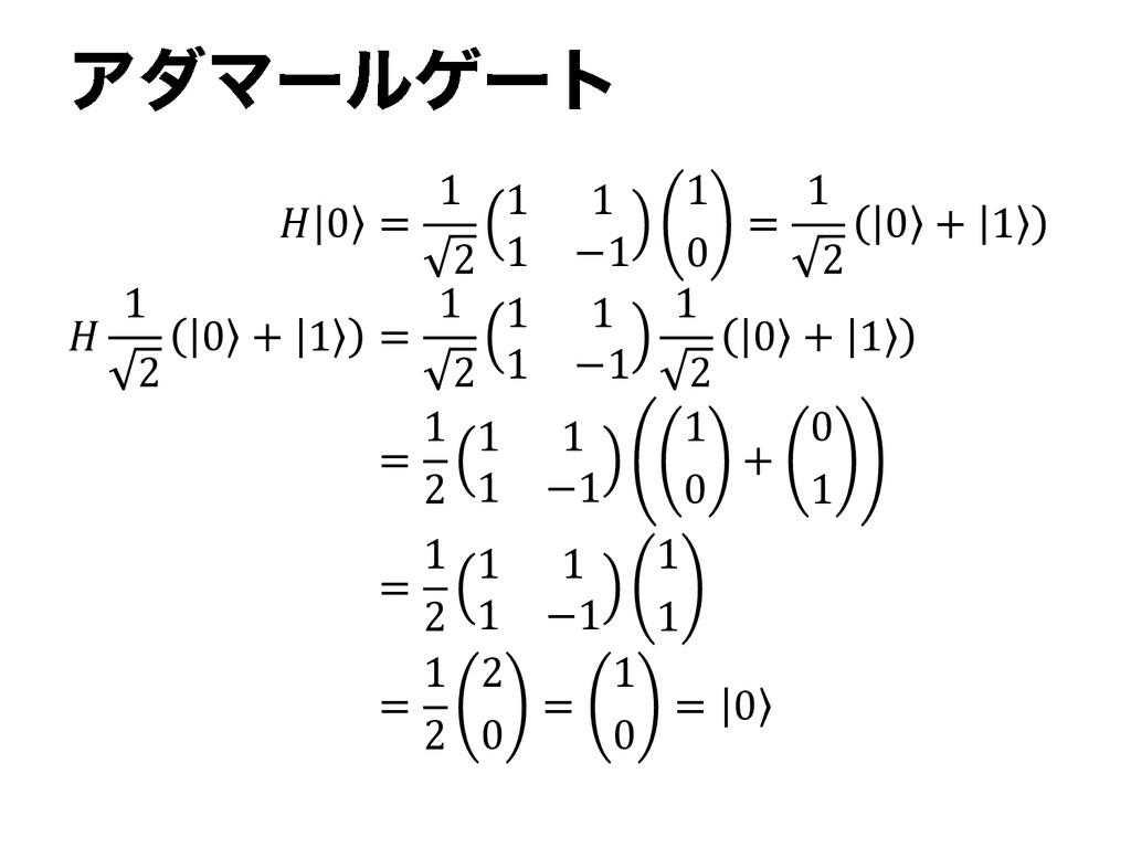 0 = 1 2 1 1 1 −1 1 0 = 1 2 0 + 1  1 2 0 + 1 = ...