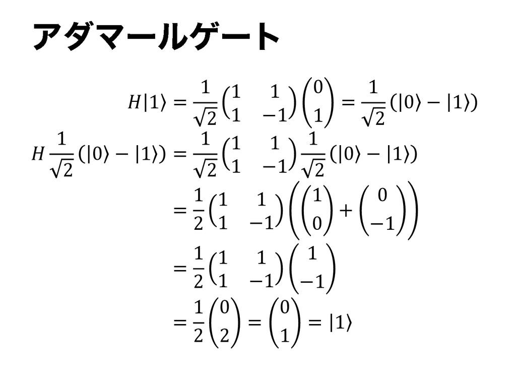 1 = 1 2 1 1 1 −1 0 1 = 1 2 0 − 1  1 2 0 − 1 = ...