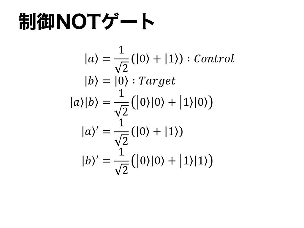 = 1 2 0 + 1 ∶   = 0 ∶    = 1 2 0 0 + 1 0  ′ = ...