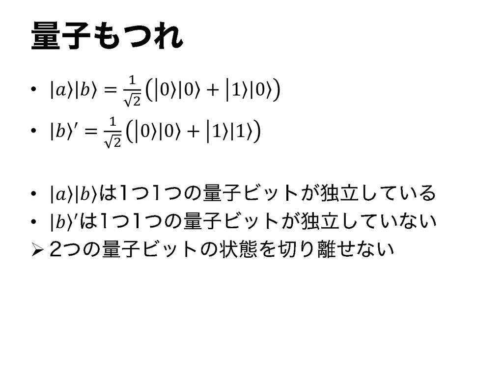 •   = 1 2 0 0 + 1 0 •  ′ = 1 2 0 0 + 1 1 •   • ...