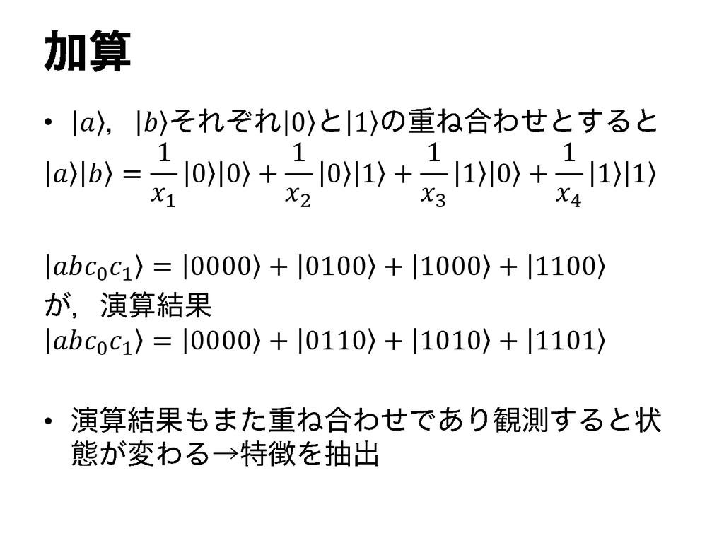 •   0 1   = 1 1 0 0 + 1 2 0 1 + 1 3 1 0 + 1 4 1...