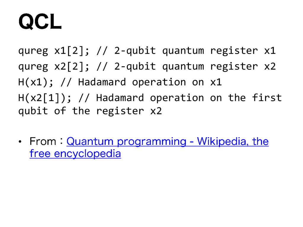 qureg x1[2]; // 2-qubit quantum register x1 qur...