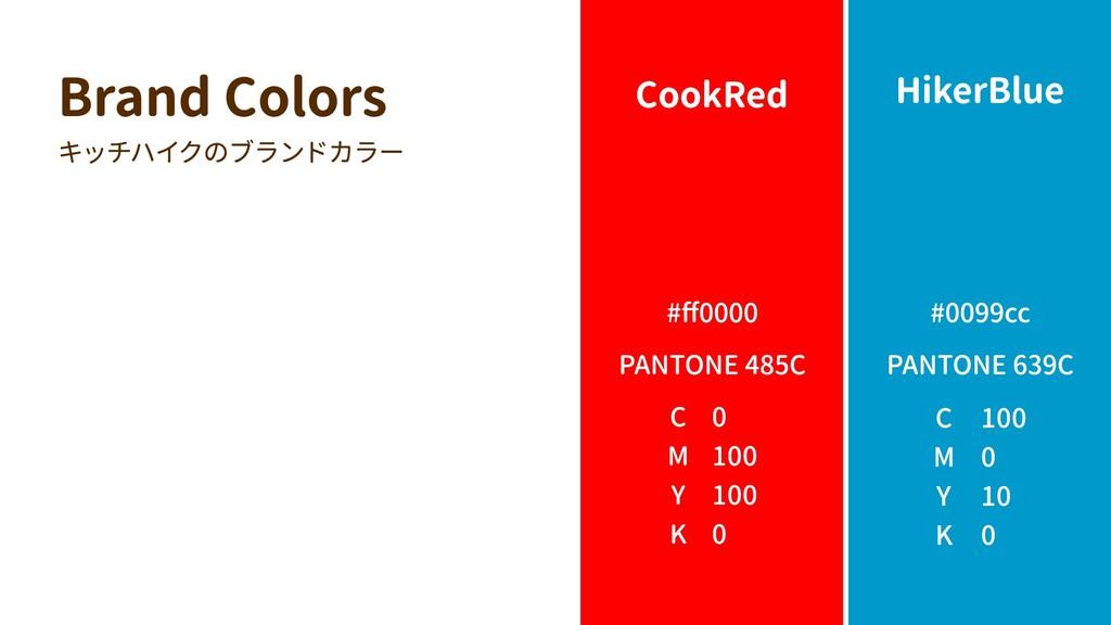 0 10 0 100 K Y M C PANTONE 639C 0 100 100 0 K Y...