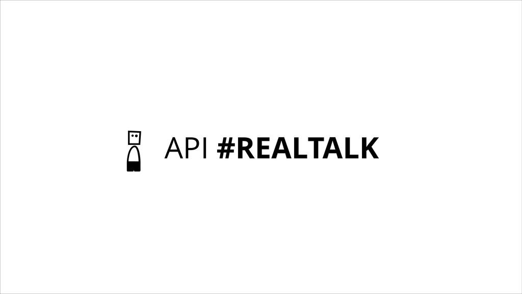 API #REALTALK