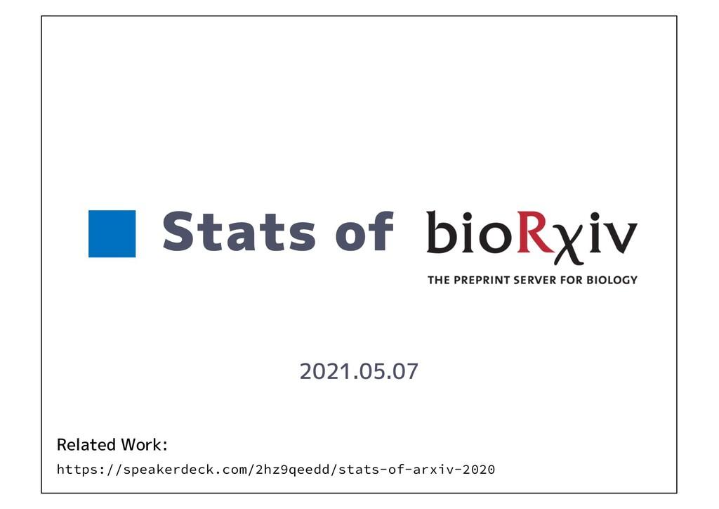 Stats of 2021.05.07 https://speakerdeck.com/2hz...