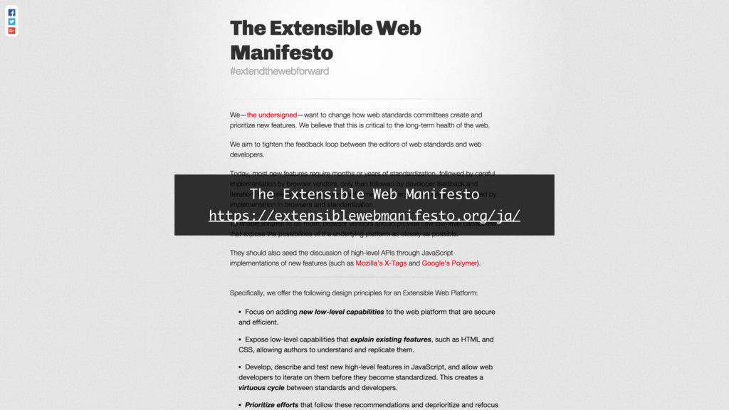 The Extensible Web Manifesto https://extensible...