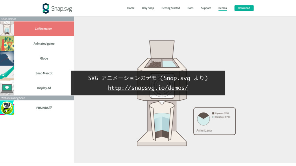 SVG ΞχϝʔγϣϯͷσϞ (Snap.svg ΑΓ) http://snapsvg.io/...