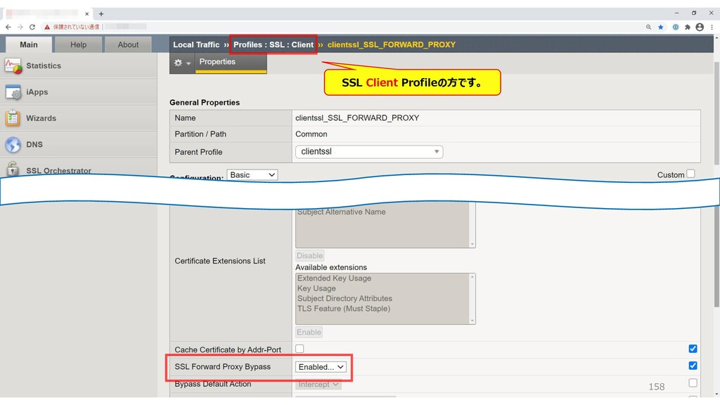 158 SSL Client Profileの方です。