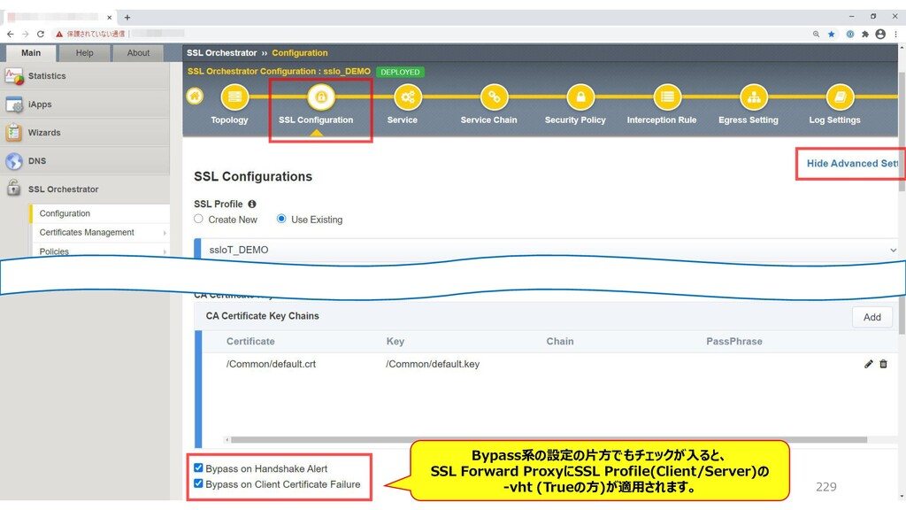 229 Bypass系の設定の片方でもチェックが入ると、 SSL Forward Proxyに...