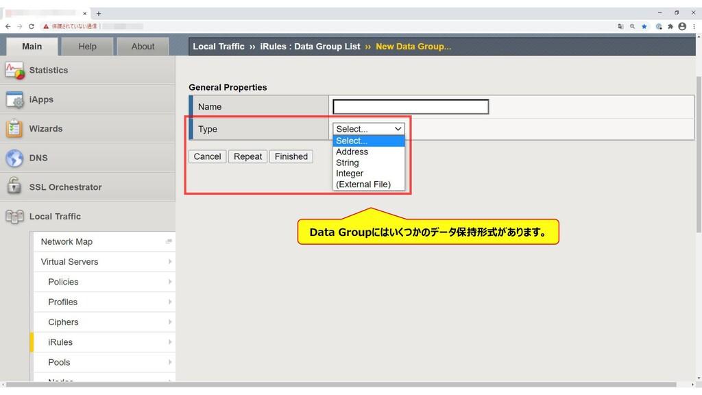 290 Data Groupにはいくつかのデータ保持形式があります。