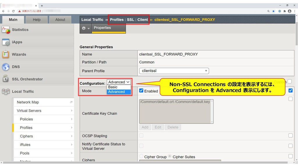111 Non-SSL Connections の設定を表示するには、 Configurati...