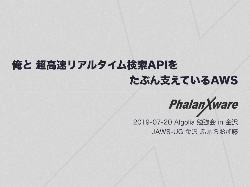 """ԶͱߴϦΞϧλΠϜݕࡧ""""1*Λ ͨͿΜࢧ͍͑ͯΔ""""84 """"MHP..."""