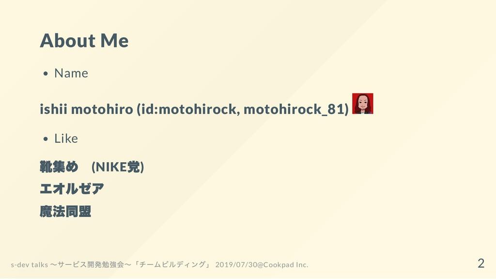 About Me Name ishii motohiro (id:motohirock, mo...