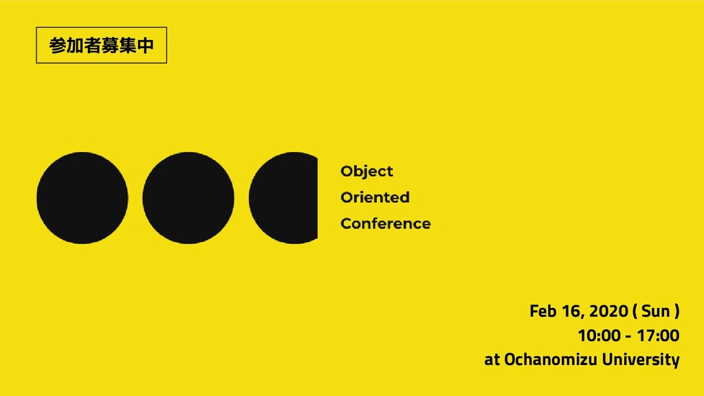 Feb 16, 2020 ( Sun ) 10:00 - 17:00 at Ochanomiz...