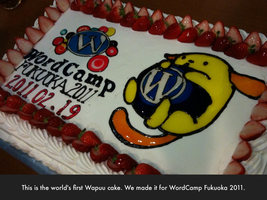 This is the world's first Wapuu cake. We made it...