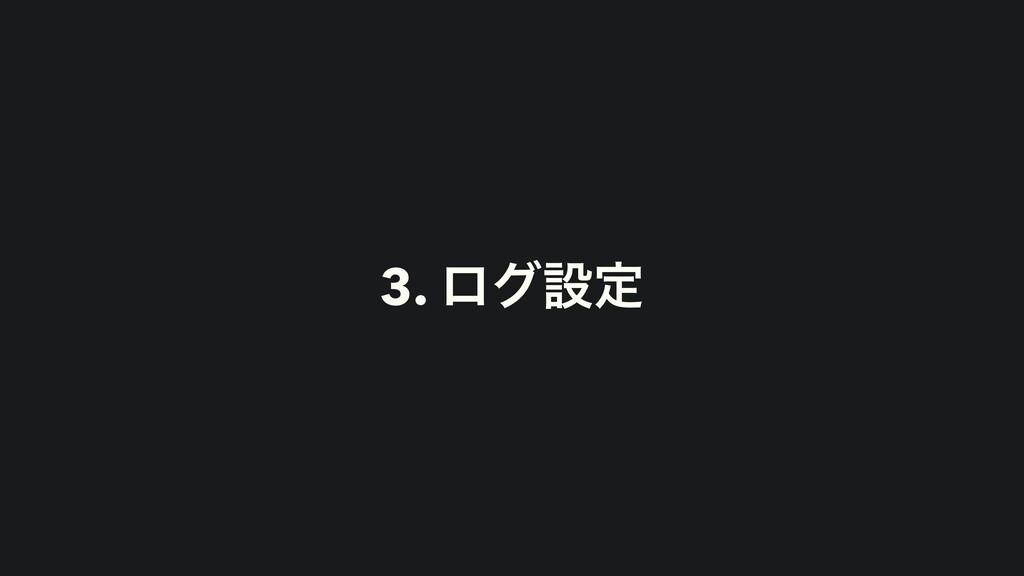 3. ϩάઃఆ