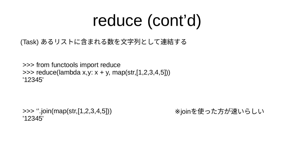 reduce collect(cont'd) >>> collectfrom collectf...