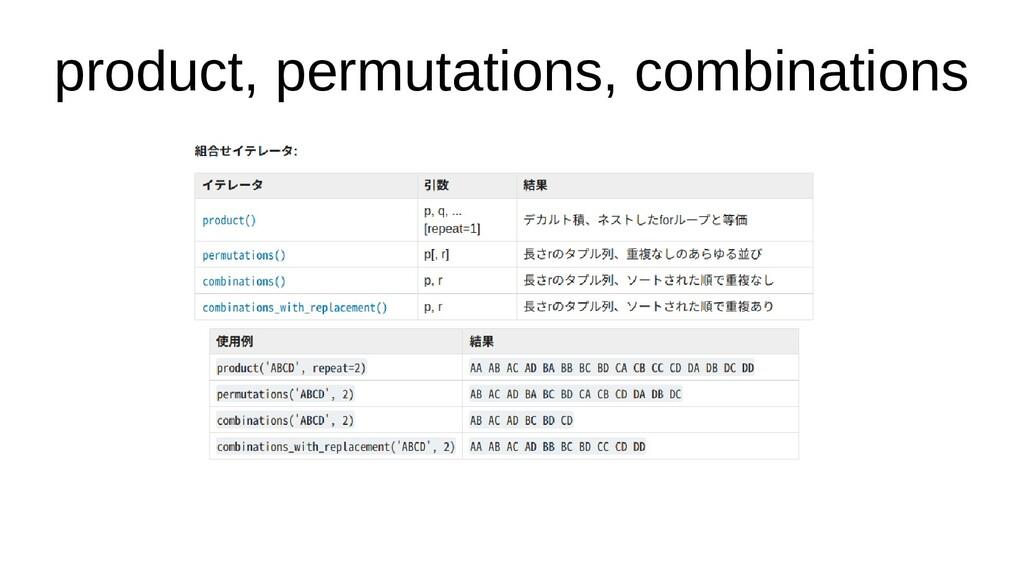 product, collectpermutations, collectcombinatio...