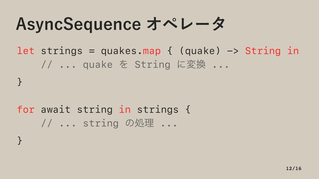"""TZOD4FRVFODFΦϖϨʔλ let strings = quakes.map { ..."