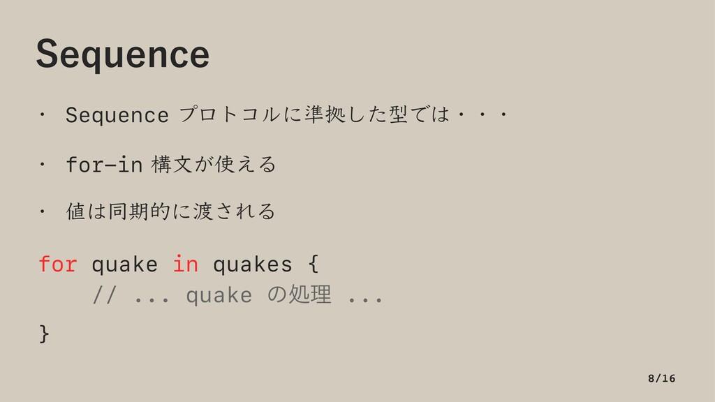 4FRVFODF w Sequence鳏鳥鳀鲫鳣鱰४ڌ鱜鱤ܕ鱬鱴ɾɾɾ w for-inߏ...