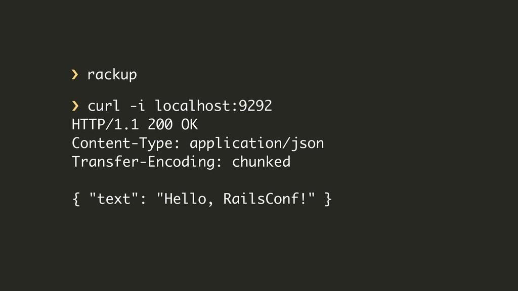 › curl -i localhost:9292 HTTP/1.1 200 OK Conten...