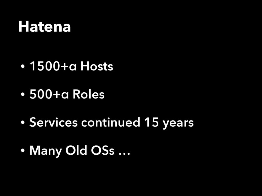 • 1500+α Hosts • 500+α Roles • Services continu...