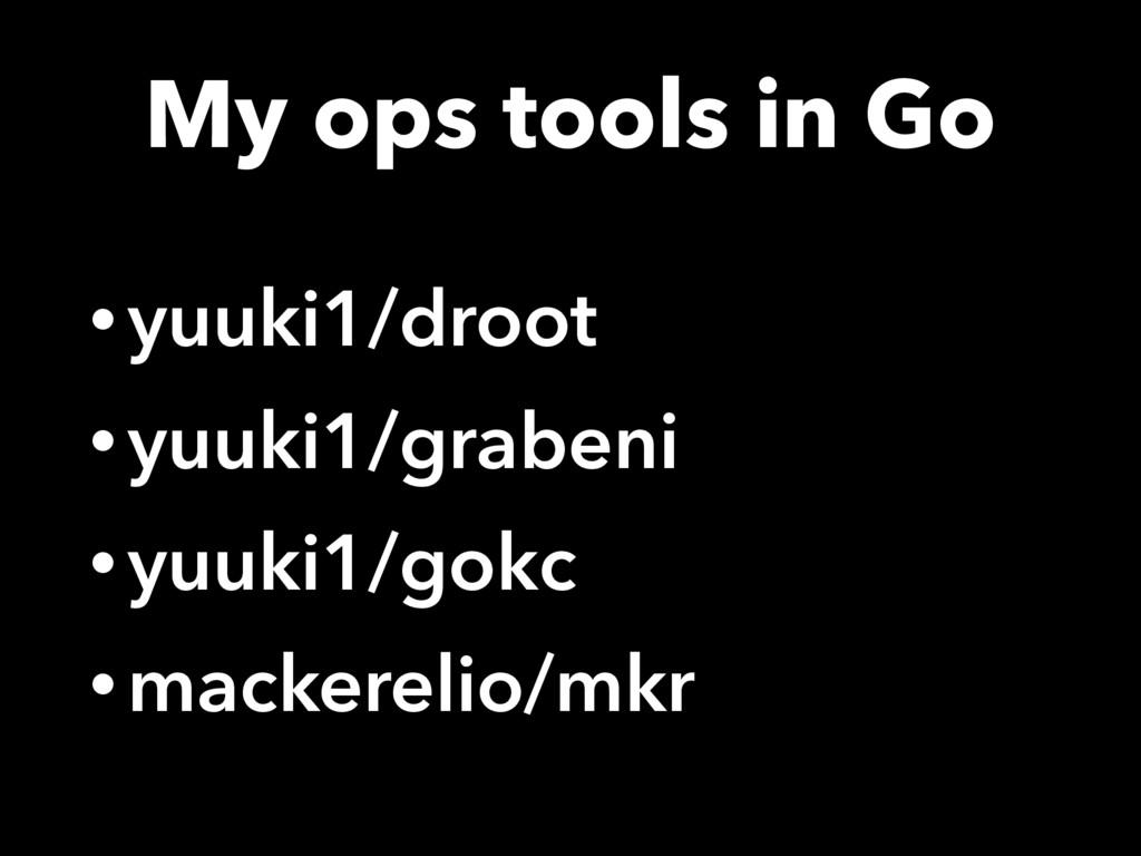 My ops tools in Go • yuuki1/droot • yuuki1/grab...