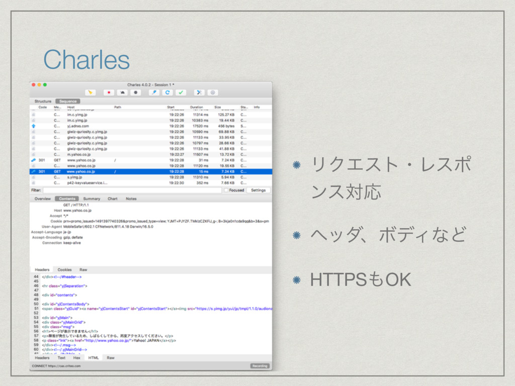 Charles ϦΫΤετɾϨεϙ ϯεରԠ  ϔομɺϘσΟͳͲ  HTTPSOK