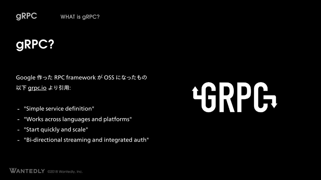 ©2018 Wantedly, Inc. gRPC WHAT is gRPC? gRPC? (...
