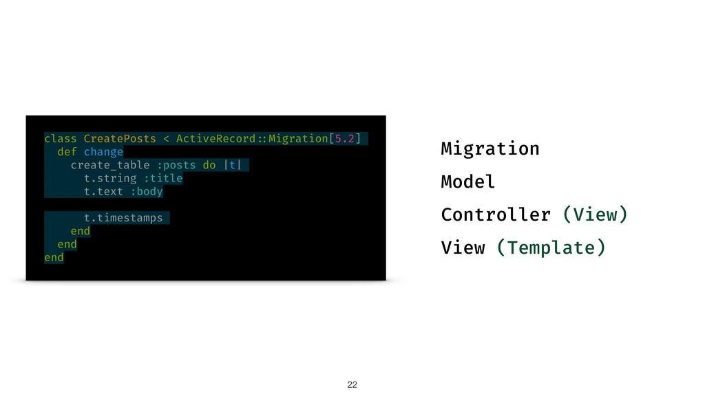 class CreatePosts < ActiveRecord ::Migration[5....