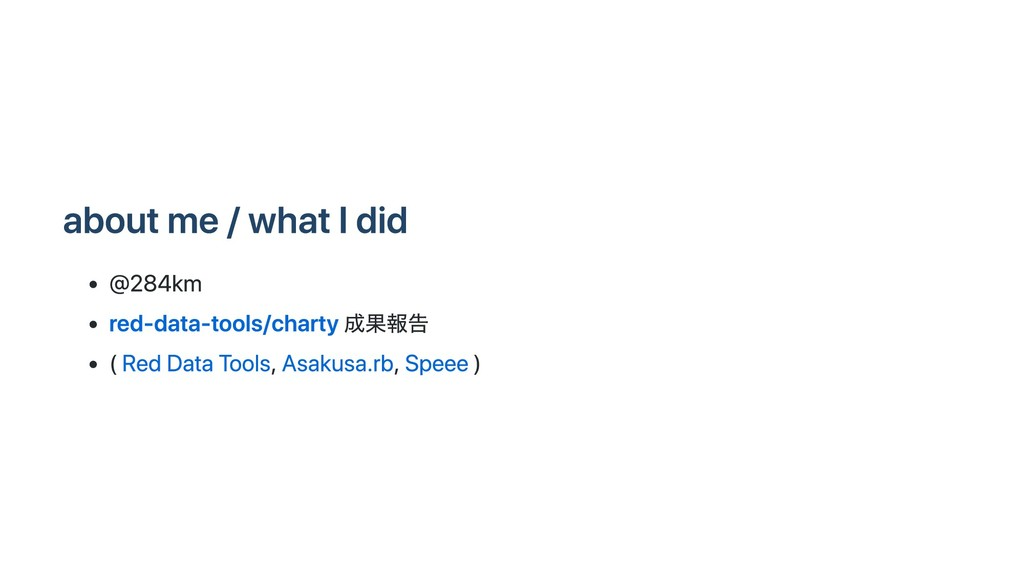 about me / what I did @284km red-data-tools/cha...