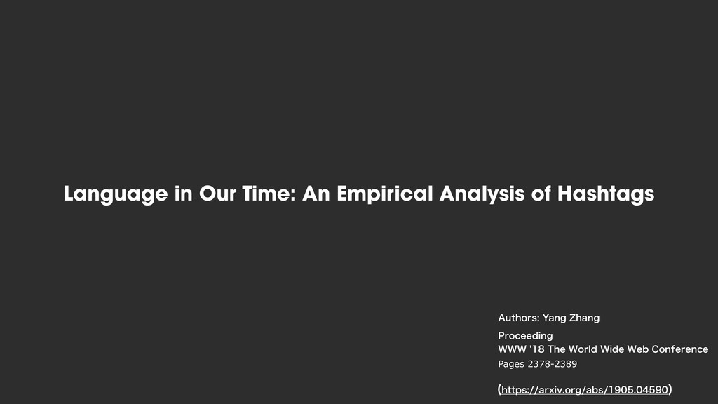Language in Our Time: An Empirical Analysis of ...