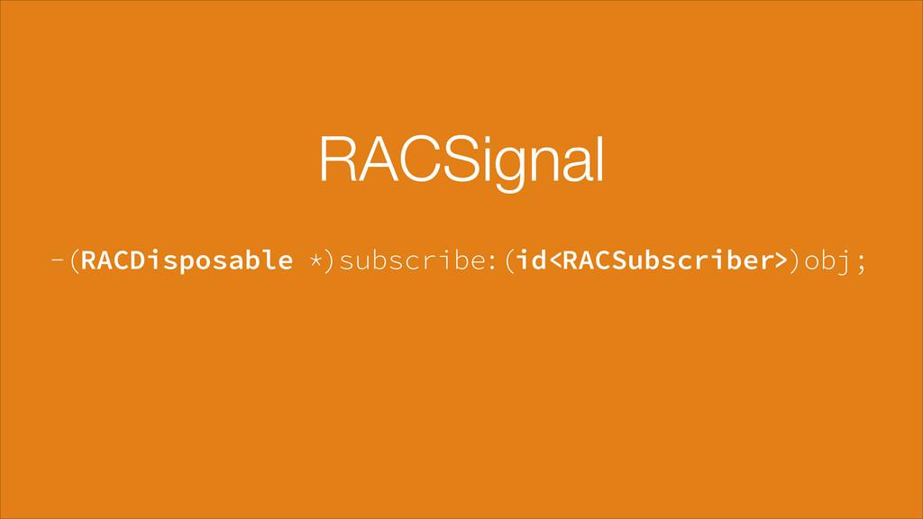 -(RACDisposable *)subscribe:(id<RACSubscriber>)...