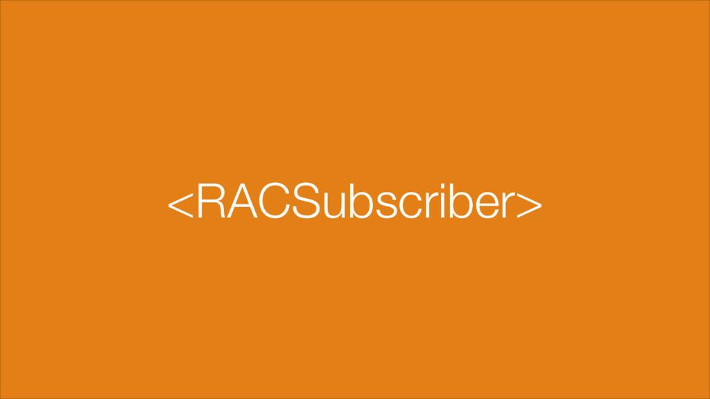 <RACSubscriber>