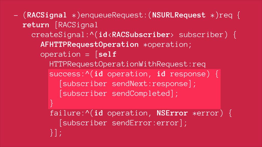 - (RACSignal *)enqueueRequest:(NSURLRequest *)r...