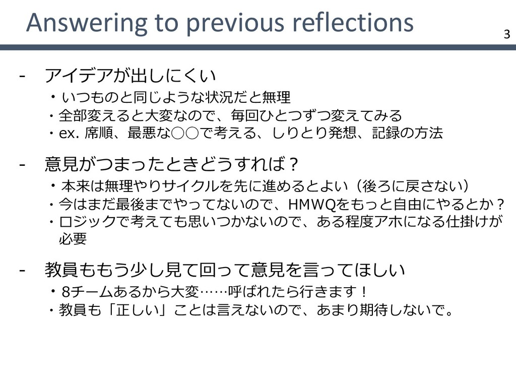3 Answering to previous reflections HW 8M M H H...
